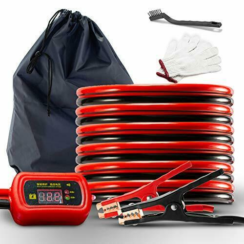 Jumper Cables, Heavy Duty Booster Cables 4 20 FT (4-Gauge With protector )