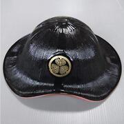 Samurai Hat