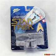 Johnny Lightning Star Trek
