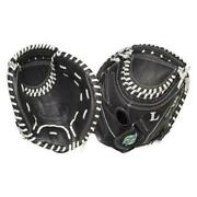 Softball Catchers Mitt