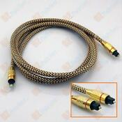Optical Digital Audio Cable 2M