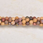 8mm Round Faceted Beads