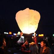Flying Paper Lanterns