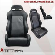 Integra Leather Seats