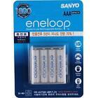 Sanyo Eneloop AAA