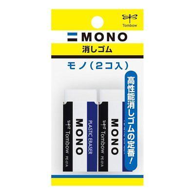 Tombow Mono Plastic Eraser Pe01 2-pack Jsa-261