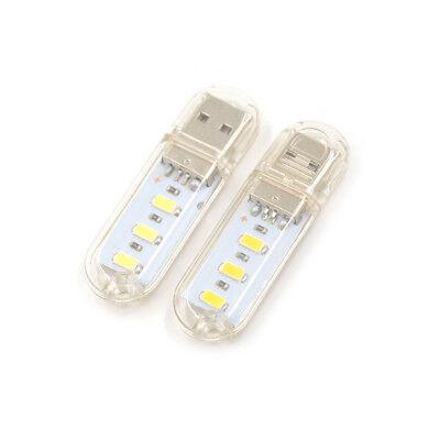 2X Mini-USB-LED-Lampe Buch leuchtet 3 LEDs 5730 SMD 1.5W Camping-Birne Nacht  Vj Usb-led-lampe