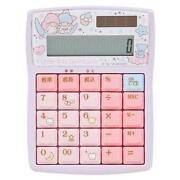 Sanrio Calculator