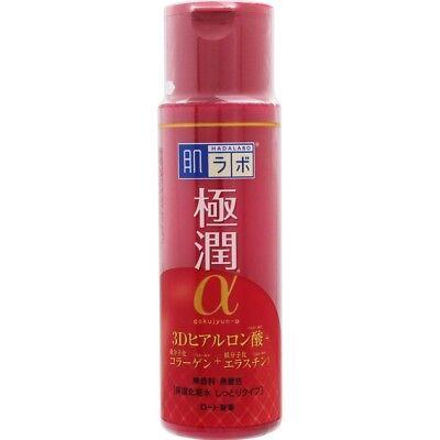 Skin lab Gokujun α Hari lotion Moist Type 170ml JP