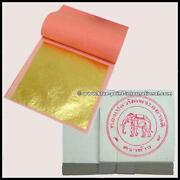 Gold Leaf Sheets 24K