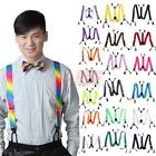 Rainbow Elastic