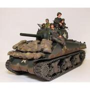 Diecast Tanks