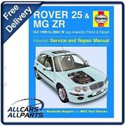 Rover 25 Haynes Manual