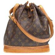 Louis Vuitton Drawstring Handbag