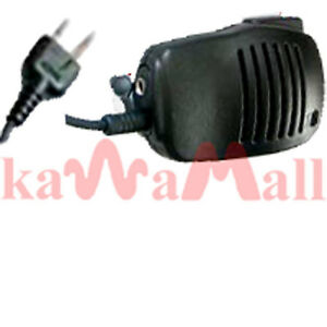 Speaker-mic-for-Midland-LXT-GXT-FRS-AVP1-AVP-1-Radio-Y