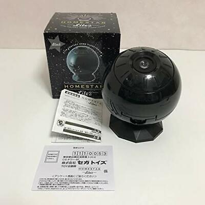 SEGA TOYS - HOMESTAR Lite 2 Home Planetarium Series - Black JP