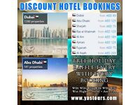 Discount hotel bookings for Dubai - With free holiday giveaway raffle