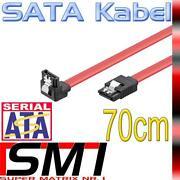 SATA 2 Kabel