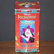 Burger King Pocahontas Cup