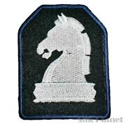 Military Iron on Patches
