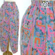 Vintage Workout Pants