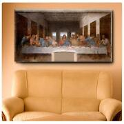 Last Supper Canvas