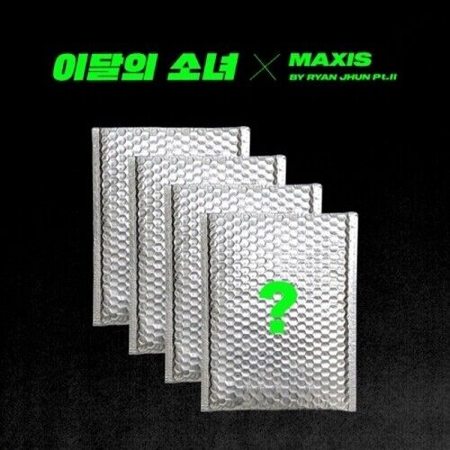 Monthly Girl Loona[Not Friends] Special Edition CD+Photobook+Card+Pre-Order+Gift