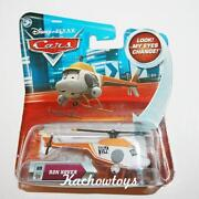 Disney Cars Race O Rama