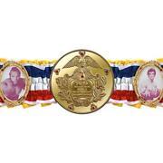 Rocky Belt