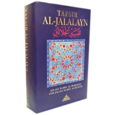 Tafsir al Jalalayn - Tafsir of the Quran in English (Hardback)