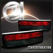 300zx Tail Lights