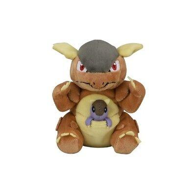 Pokemon Center Original Pokémon Fit Plush Doll Kangaskhan(Garura) PRE-ORDER