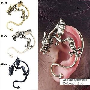 Gothic, Medieval, Rocker, Post Apo, Earrings,Rings,Necklaces Yellowknife Northwest Territories image 2
