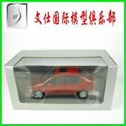 VW Polo Diecast