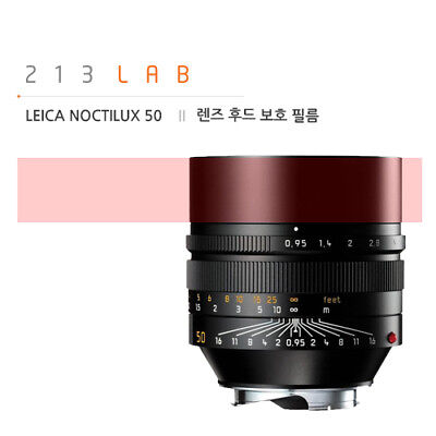 Lens Hood Protection Film for LEICA NOCTILUX 50mm (by 213LAB)