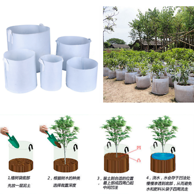 Round Fabric Pots Plant Pouch Root Container Grow Bag Aeration Garden vv