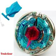Beyblade Flame Byxis