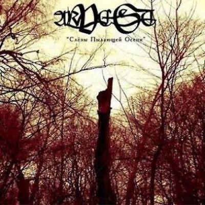 Arvest                      Cd Death Doom Metal