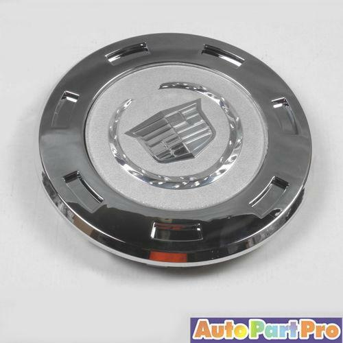 3 jpg set id 2 for Cadillac escalade motor mount