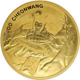 ON SALE! 2018 1 oz South Korean Gold Chiwoo Cheonwang (BU)