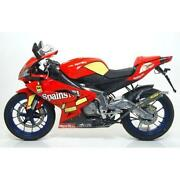 Aprilia RS 125 Arrow