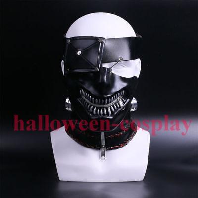 2017 Movie Ken Kaneki Mask Cosplay Tokyo Ghoul Mask Latex Halloween Mask - Halloween Mask 2017