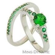 Emerald Wedding Set