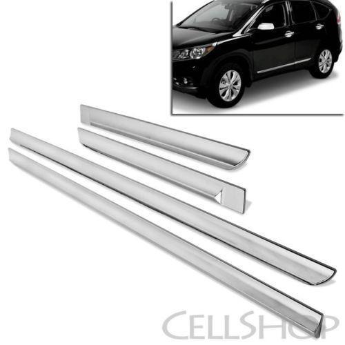 Chrome door edge trim ebay for Door edge trim