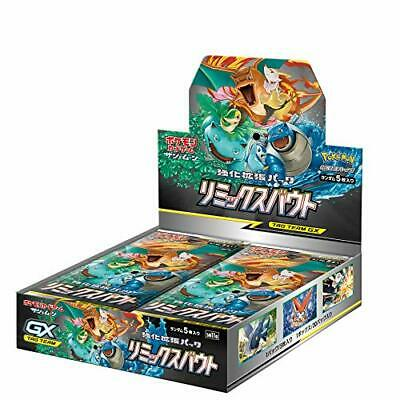 Japanese Pokemon Card Game Remix Bout Sun & Moon Sealed Booster Box +Track Num