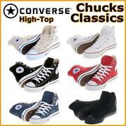 Converse 41,5