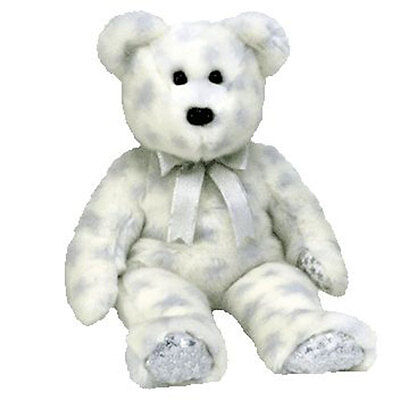 TY Beanie Buddy - BEGINNING BEAR (14 inch) - MWMTs Stuffed Animal Toy