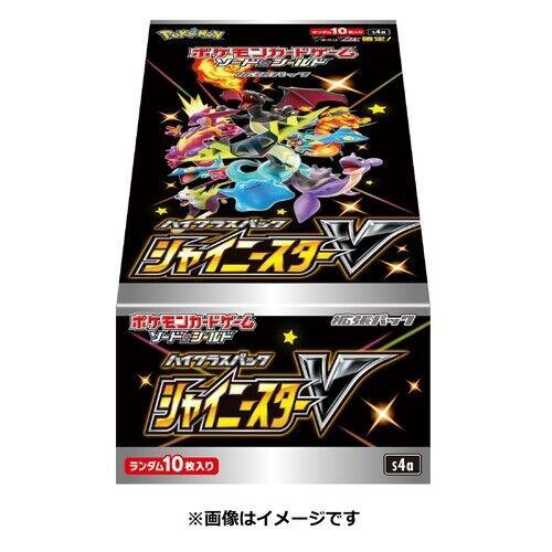 Pokemon Card Game Sword & Shield High Class Pack Shiny Star V Box S4a Sealed F/s