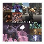 Final Fantasy XI Soundtrack