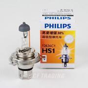 HS1 Bulb
